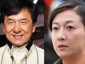 Джеки Чан и его дочь Этта Нг