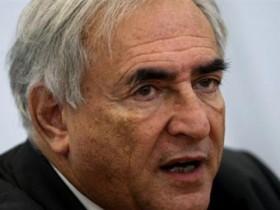 Колумбия просит у МВФ 10 млн долл