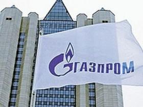 Украина рассчитывает на милость Газпрома