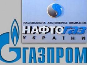 Нафтогаз в I квартале зачислил в расчет 11,5 млн гривен