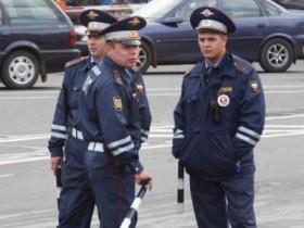 Заблокировать колеса и услуги электрика в Киеве может только ГАИ
