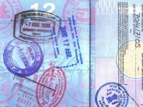 Российская виза обойдется европейцам в 35 euro