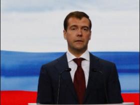 РФ и Финляндия облегчат разрешительный порядок