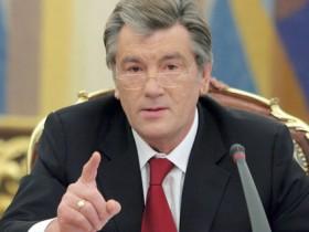 Ющенко проинспектировал, как отстраиваются мосты Прикарпатья