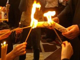 Благодатный огонь