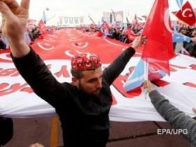 Референдум в Турции
