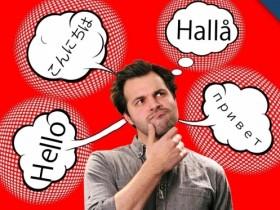 билингва