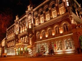 Российские банки утратили миллионы
