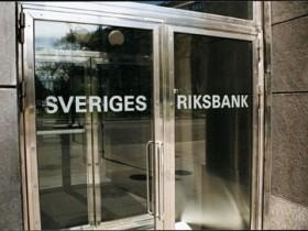 Норвения уменьшила до максимума учетную ставку