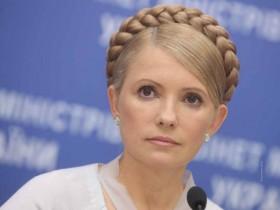 Тимошенко представила Януковича лоботрясом