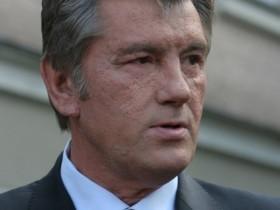 Ющенко желает понимать куда делись денежные средства для потерпевших наводнения