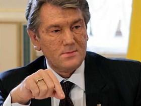 Ющенко призналжалобы потерпевших от наводнения обосноваными