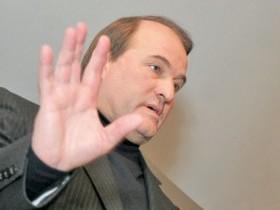 Медведчук нарушал газовые переговоры Украины и РФ