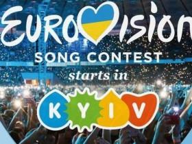 Евровидении 2017