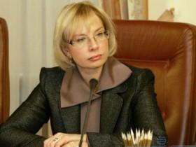 На Украине остановился рост отсутствия работы