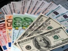 Национальный банк старается понизить спрос на безденежную денежную единицу