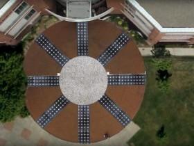 тротуар из солнечных батарей