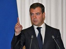 Медведев делает ставки на демилитаризация