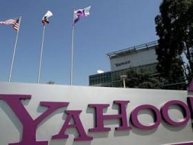 Yahoo! выгонит до 700 работников