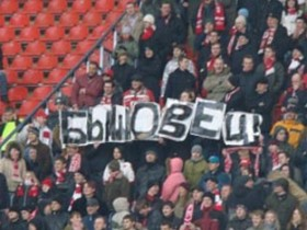 Общество оштрафован на 500 000 руб за плакат с погрешностью