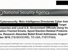 доклад АНБ
