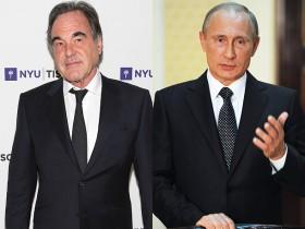 Стоун и Путин