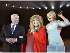Тимошенко  спела Пугачевой