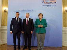 Меркель, Макрон,Путин