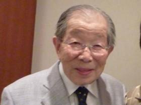 доктор Шигеаки Хинохара