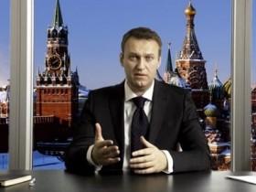 проект Навальный