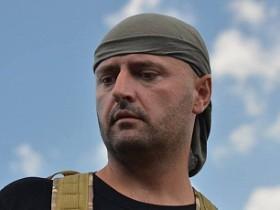 Богдан Богданович