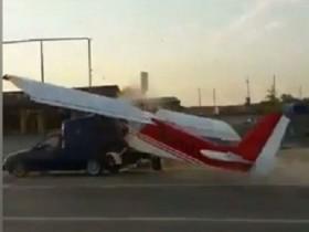 самолет врезался