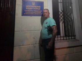 Геннадий Федюшин