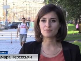 Тамара Нерсесьян