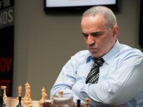 гроссмейстер Гарри Каспаров