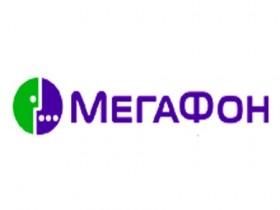 «МегаФон» купил сотовых операторов Абхазии и Северной Осетии