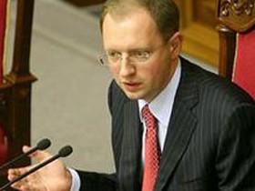 Яценюк хочет объеденить Украину