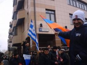 Армяне РФ пикетировали представительство Турции в городе Москва
