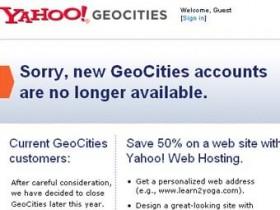 Yahoo! лишает юзеров свободного хостинга