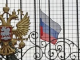 консульство России