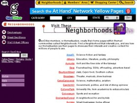 К концу 2009 года Yahoo! перекроет компьютер GeoCities