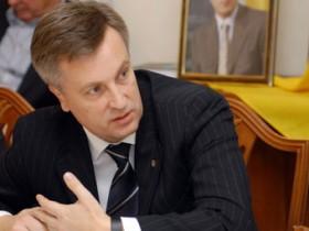 СБУ: Приватизация облгазов навредит Украине