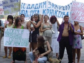 Мэрию Кременчуга пикетируют беременные девушки