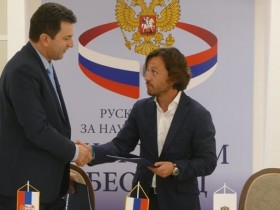 Александр Пайич