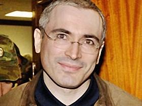 Ходорковский обрел 3-й отказ