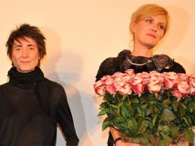 Земфира и Литвинова