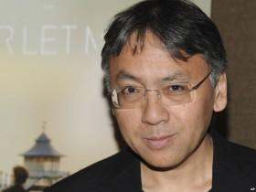 Британский писатель Кадзуо Исигуро