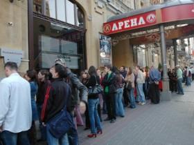 PinchukArtCenter удивил российских VIP свежей экспозицией