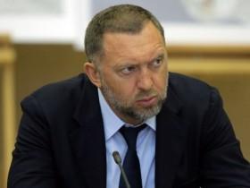 Олег Дерипаски