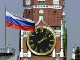 кремль,рф